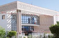"""المركزي التونسي يرفع """"الفائدة"""" للمرة الأولى في ثلاث سنوات"""