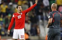 الموت يفجع بيت النجم المصري محمد أبوتريكة (صورة)