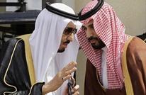ما حقيقة تقبيل محمد بن سلمان قدم والده؟ (شاهد)