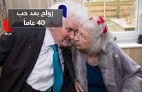 جدة بريطانية تتزوج من مشرد وقعت بحبه قبل 40 عاما