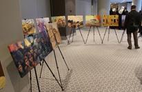فنانون تشكيليون يرسمون فلسطين في معرض باسطنبول (صور)