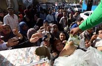 كيف بررت مصر تأجيل زيارة صندوق النقد؟ وماذا سيترتب؟