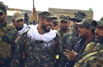 الحشد الشعبي يتبنى أشهر شعارات تنظيم الدولة.. ما هو؟