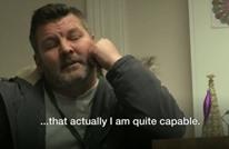 بريطاني يحصل على وظيفة بعد 30 عاما من الإجرام (فيديو)