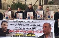 اتفاق ينهي إضرابا عن الطعام لمعتقل فلسطيني بسجون إسرائيل