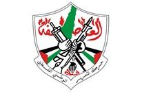 """مصر تمنع قياديا بحركة """"فتح"""" من دخول أراضيها.. من هو؟"""