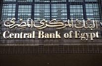 لماذا تصر البنوك المصرية على خلق سوق سوداء للدولار؟