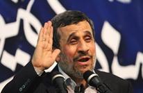 """بيلد: نجاد """"مجنون طهران"""" يعود عبر تويتر المحظور بإيران"""