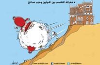 معركة المناصب بين الحوثيين وحزب علي صالح..