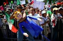 """المكسيك تواجه ضرائب ترامب بالانسحاب من اتفاقية """"نافتا"""""""