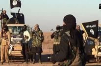 خبراء أمنيون: لا وجود لتنظيم الدولة بالجزائر