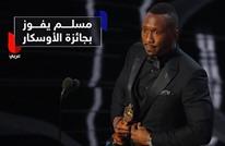 هذا هو أول مسلم يحصد الأوسكار في تاريخ الجائزة