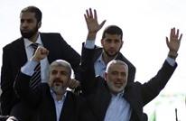 حماس تبدأ بانتخاب قيادتها السياسية الجديدة