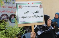 وقف رواتب الأسرى الفلسطينيين.. ماذا لو رضخ عباس؟