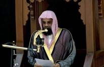 الشريم ينتقد مواقع التواصل الاجتماعي.. ماذا قال؟ (فيديو)