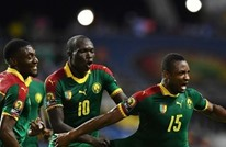 الكاميرون تهزم غانا وتضرب موعدا مع مصر بنهائي أفريقيا (شاهد)