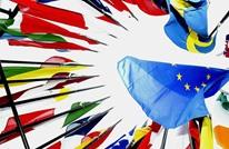المرشح لمنصب السفير الأمريكي لدى الاتحاد الأوروبي يتوقع تفككه