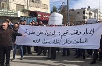 أمن السلطة يقمع اعتصاما رافضا لتمليك كنيسة فلسطينية لروسيا