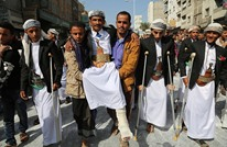 تعز اليمنية تزف 40 عريسا بترت أطرافهم خلال الحرب (شاهد)