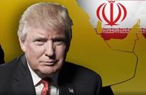 هل يغير ترامب نظام طهران أم يروضه؟ دبلوماسي سابق يجيب