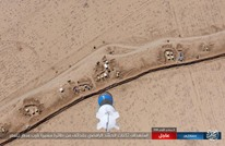 تنظيم الدولة يوثق قصف طائراته لمواقع للجيش والحشد