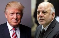 العراق يقول إنه سيبقى بعيدا عن التوتر الأمريكي الإيراني