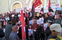 احتجاج بتونس رفضا لعودة الإرهابيين التونسيين من بؤر التوتر