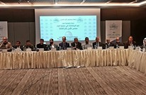ملتقى برلماني بإسطنبول لدعم القرار الأممي ضد الاستيطان (صور)
