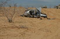 الجيش المصري يعلن قتل 14 مسلحا بسيناء والقبض على 10 (صور)