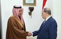 السعودية تنفتح على لبنان بسفير جديد وسياح