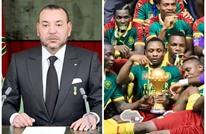 ملك المغرب يهنئ الكاميرون بتتويجها بكأس أفريقيا