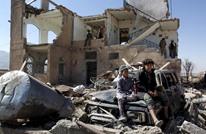 إندبندنت: جماعات حقوقية تدعو لوقف بيع السلاح للسعودية