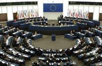 زعماء أوروبا يقررون اليوم شروطا قاسية لخروج بريطانيا