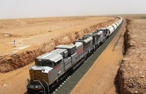 240 مليار دولار استثمارات مشاريع السكك الحديدية بدول الخليج