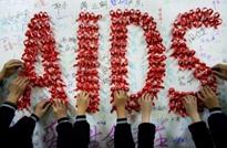 """الصين تنوي علاج مرضى الإيدز بالطب التقليدي """"قليل الكلفة"""""""