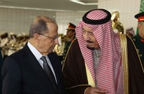 """لماذا اتهم """"تيار عون"""" السعودية بعرقلة تأليف الحكومة؟"""