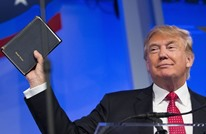 """""""سي أن أن"""" تكشف معتقدات ترامب الدينية من خلال تصريحاته"""