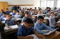 ما التغيير الذي طرأ على منهاج التربية الإسلامية بفلسطين؟