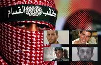 """مفاوضات الأسرى بين حماس و""""إسرائيل"""": عض الأصابع"""