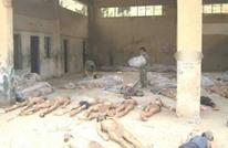 غضب دولي ضد إعدامات سجن صيدنايا.. وهذا مطلب المعارضة