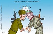 """مفاوضات الأسرى بين """"حماس"""" و""""إسرائيل"""".."""