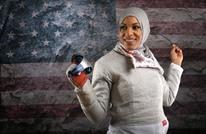 الجمارك تحتجز لاعبة في الفريق الأولمبي الأمريكي بسبب حجابها