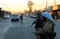 تونسي يفجر نفسه وسط عناصر من تنظيم الدولة في الرقة
