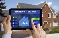 اجعل منزلك ذكيا بخمسة طرق بسيطة
