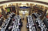 ماذا يعني طرح أسهم ثالث أكبر بنك حكومي في مصر بالبورصة؟
