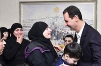 """الأسد يظهر باستقبال """"مخطوفات اللاذفية"""".. ماذا قال؟ (فيديو)"""