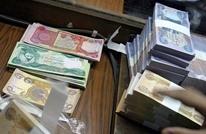 هل تنجح خطة المصارف العراقية في منع الجرائم المالية؟