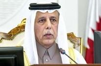 قطر تشارك بقمة برلمانية في جدة رغم الأزمة.. وردود (شاهد)