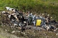 هذا هو الصاروخ الذي أسقط الطائرة الإسرائيلية (شاهد)