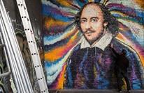 """إخضاع نصوص شكسبير لبرامج """"الغش"""".. والنتيجة صادمة"""